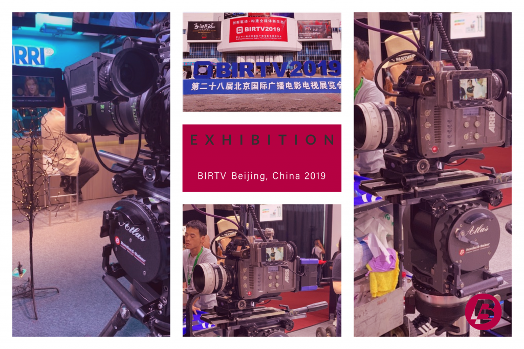 International Expo – BIRTV Beijing, China 2019