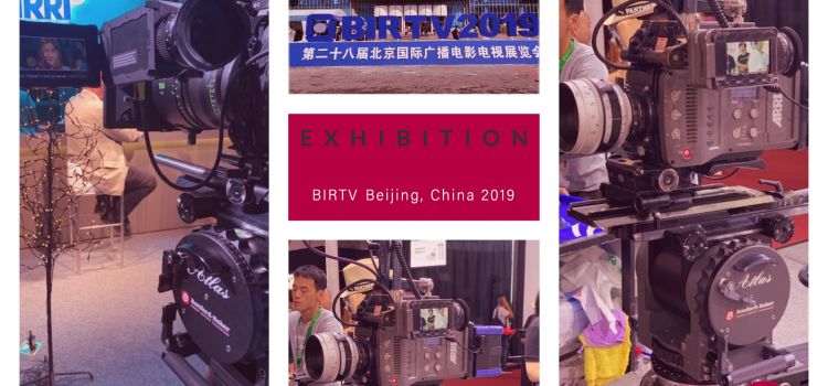 International Expo – BIRTV Beijing, China 2019