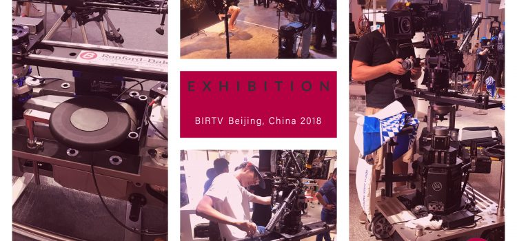 International Expo – BIRTV Beijing, China 2018
